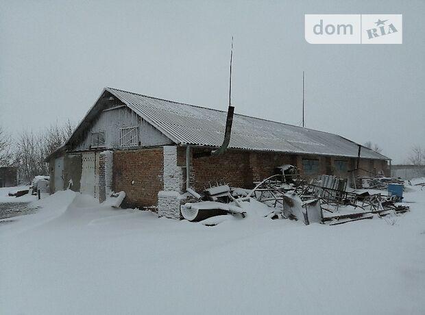 Производственное помещение в Ровно, сдам в аренду по Центральна, в селе Вересневе, цена: договорная за объект фото 1