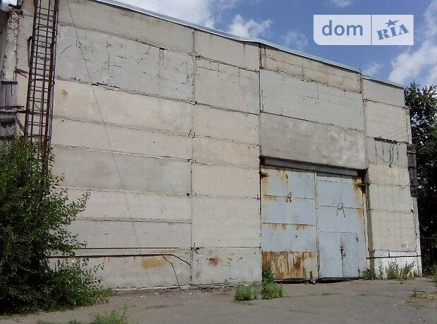 Производственное помещение в Волновахе, цена аренды: договорная за объект фото 1