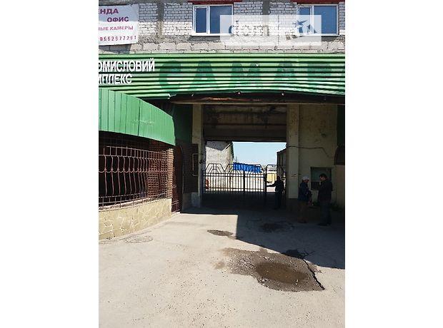 Аренда коммерческой недвижимости в днепропетровской области коммерческая недвижимость самара авито