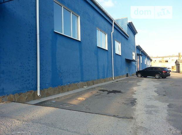 Поиск Коммерческой недвижимости Херсонская улица коммерческая недвижимость в кемерова