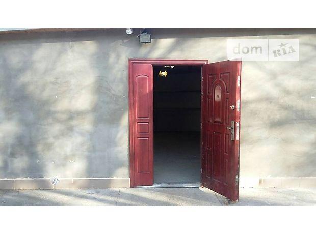 Складское помещение в Хмельницком, сдам в аренду по пер.Проездной 10, район Загот Зерно, цена: договорная за объект фото 1