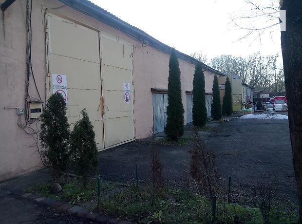 Коммерческая недвижимость львовская область Аренда офиса 50 кв Ремизова улица