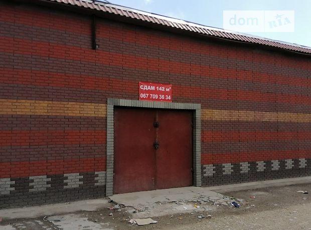 Складское помещение в Одессе, сдам в аренду по Агрономическая улица, район Малиновский, цена: договорная за объект фото 1