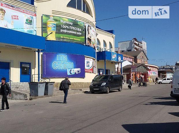 Долгосрочная аренда торговой площади, Киевская, Белая Церковь, р‑н.Центр, Ярмарочная улица
