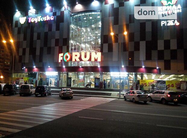 Торговая площадь в Броварах, сдам в аренду по Короленко улица, район Бровары, цена: 105 000 грн за объект фото 1