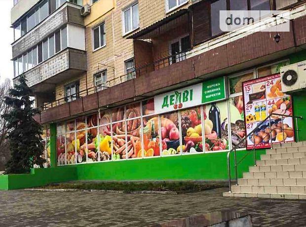 Долгосрочная аренда торговой площади, Днепропетровск, р‑н.Соборный, Космическая улица