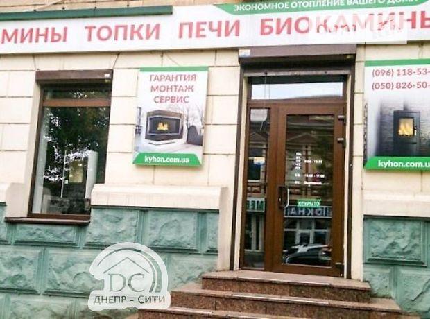 Довгострокова оренда торгової площі, Дніпропетровськ, р‑н.Центральний, КарлаЛибкнехта