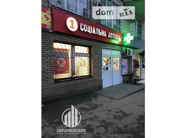 Торговая площадь в Харькове, сдам в аренду по Полтавский Шлях ул. 123, район Рубановка, цена: договорная за объект фото 1