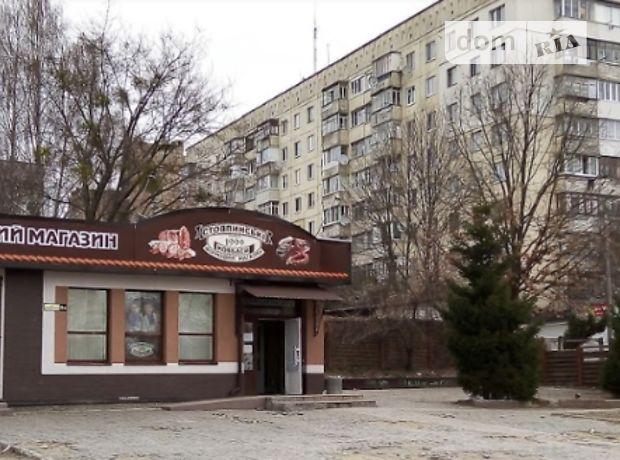 Торговая площадь в Житомире, сдам в аренду по Клосовского Александра улица 10а, район Маликова, цена: 18 000 грн за объект фото 1