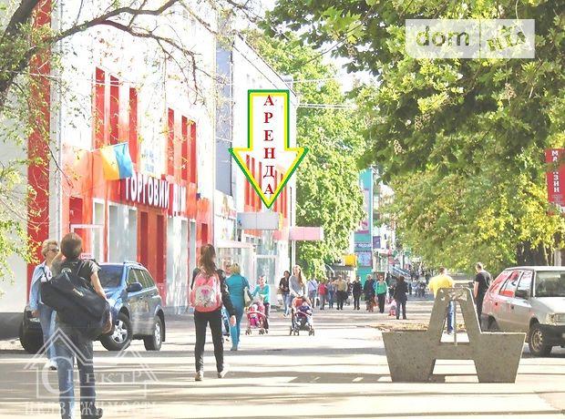 Долгосрочная аренда торговой площади, Днепропетровская, Кривой Рог, р‑н.Жовтневый, Мусоргского улица