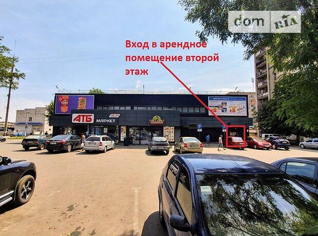 Торговая площадь в Кропивницком, Никитина Василия (Краснозвездовская) улица 13, цена аренды: договорная за объект фото 1