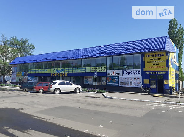 Торговая площадь в Лисичанске, сдам в аренду по пр Победы 140, район Лисичанск, цена: договорная за объект фото 1