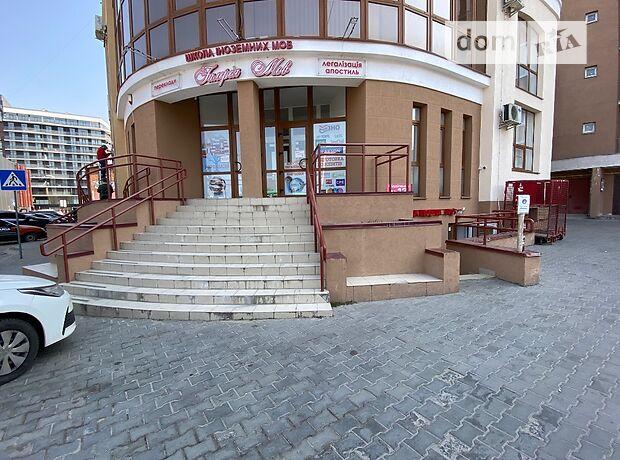 Торговая площадь в Львове, сдам в аренду по Ставовая улица 7, район Шевченковский, цена: договорная за объект фото 1