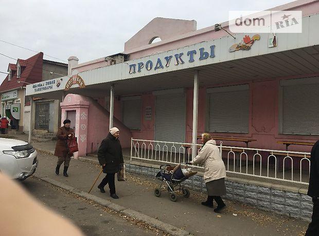 Довгострокова оренда торгової площі, Миколаїв, р‑н.Варварівка, Веселинівська вулиця