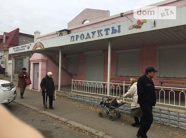 Довгострокова оренда торгової площі, Миколаїв, р‑н.Варварівка