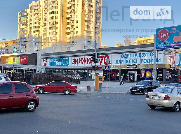 Торговая площадь в Одессе, сдам в аренду по Семена Палия / Академика Заболотного, район Суворовский, цена: 49 291 грн за объект фото 1