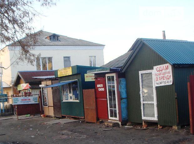 Торговая площадь в Репках, сдам в аренду по Святониколаевская, район Репки, цена: договорная за объект фото 1