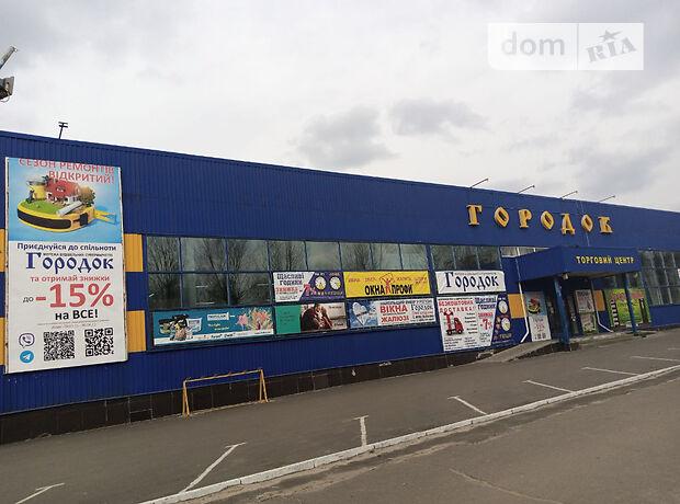 Торговая площадь в Рубежном, сдам в аренду по Мира, район Рубежное, цена: договорная за объект фото 1