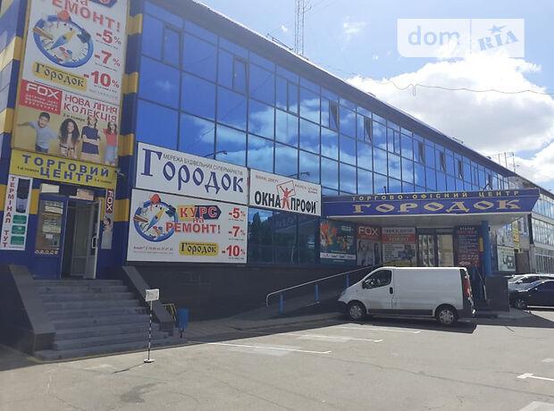 Торговая площадь в Северодонецке, пр. Гвардейский 10-б, цена аренды: договорная за объект фото 1