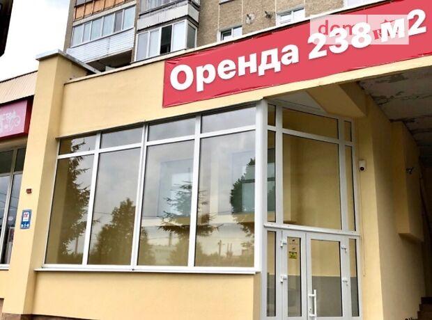 Торговая площадь в Тернополе, Крушельницкой Соломии улица 1, цена аренды: договорная за объект фото 1