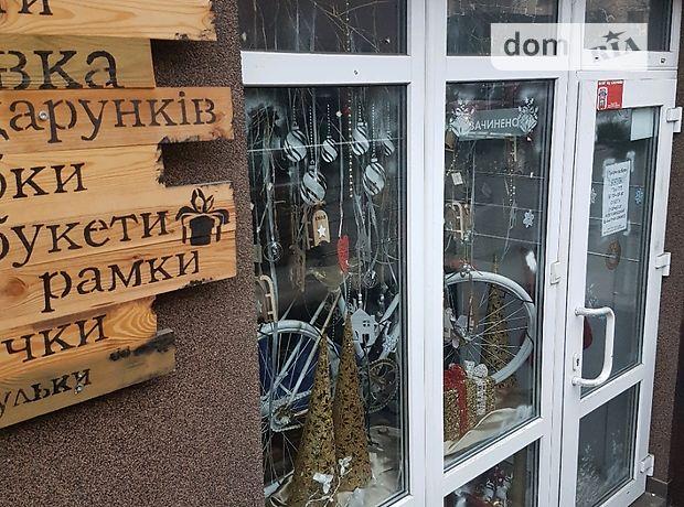 Торговая площадь в Тернополе, сдам в аренду по, район Центр, цена: договорная за объект фото 1