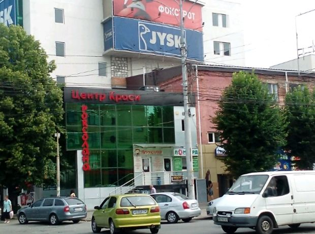 Долгосрочная аренда торговой площади, Винница, р‑н.Ближнее замостье