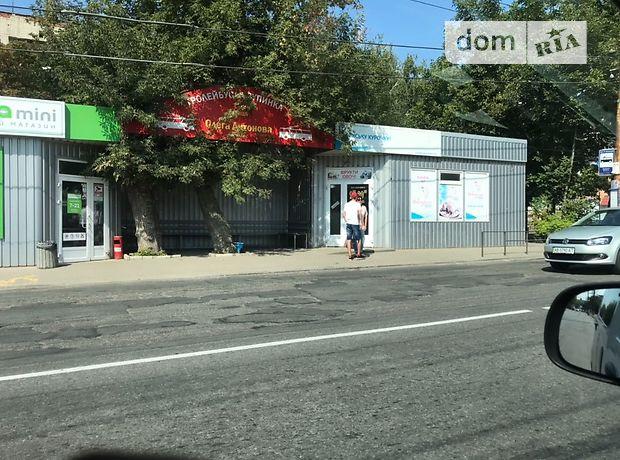 Торговая площадь в Виннице, сдам в аренду по Чехова, зупинка тролейбуса, район Дальнее замостье, цена: 18 000 грн за объект фото 1