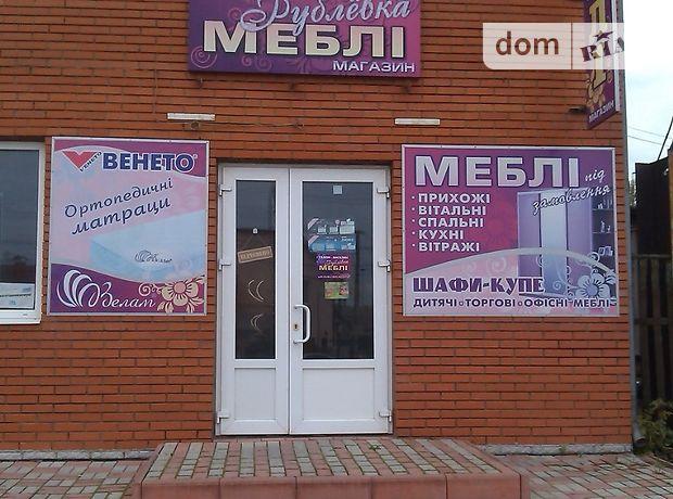 Долгосрочная аренда торговой площади, Винница, р‑н.Замостье, Привокзальная улица