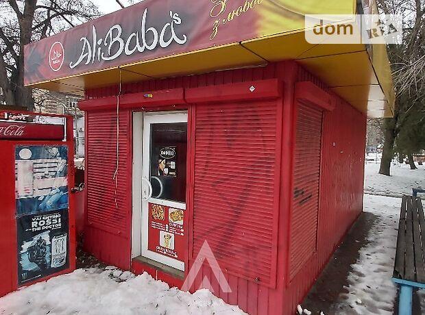 Торговая площадь в Запорожье, сдам в аренду по Гоголя улица 66, район Александровский (Жовтневый), цена: договорная за объект фото 1