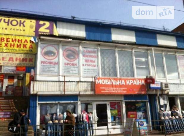 Долгосрочная аренда торговой площади, Запорожье, р‑н.Александровский (Жовтневый), Жуковского улица