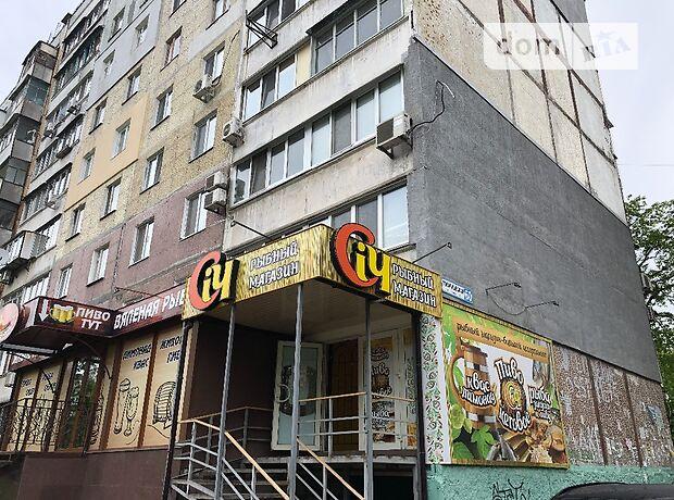 Торговая площадь в Запорожье, сдам в аренду по Товарищеская улица 60, район Бородинский, цена: договорная за объект фото 1
