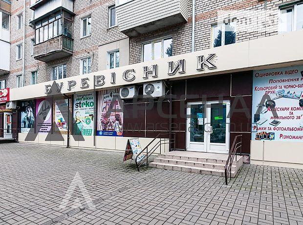 Торговая площадь в Запорожье, сдам в аренду по Космическая улица 112, район Коммунарский, цена: договорная за объект фото 1