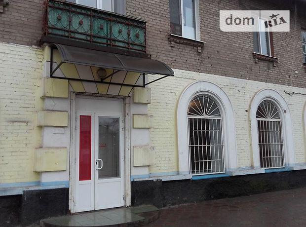 Торговая площадь в Запорожье, сдам в аренду по Орджоникидзе улица 47, район Заводской, цена: договорная за объект фото 1