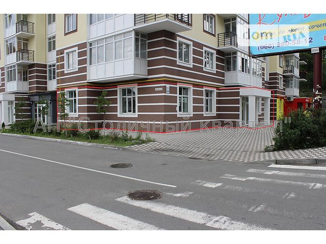Аренда коммерческой недвижимости Лесная улица найти помещение под офис Алтуфьево