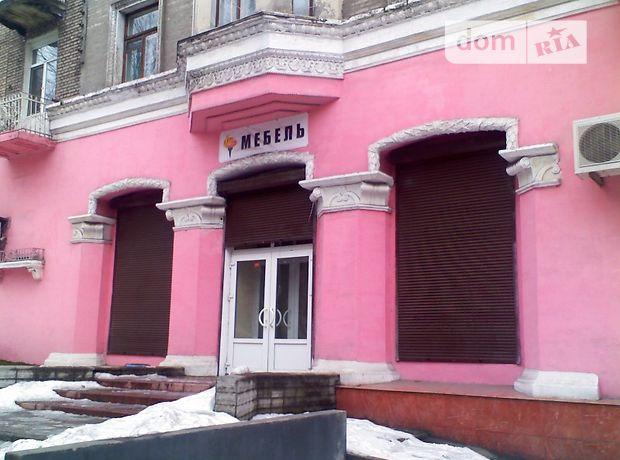 Аренда коммерческой недвижимости днепродзержинск Аренда офиса 60 кв Обыденский 2-ой переулок