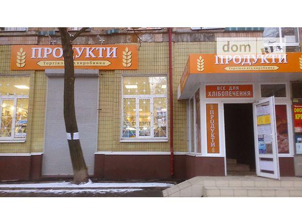 Долгосрочная аренда торговой площади, Днепропетровск, р‑н.Бабушкинский, ст.м.Вокзальная, Вокзальная улица