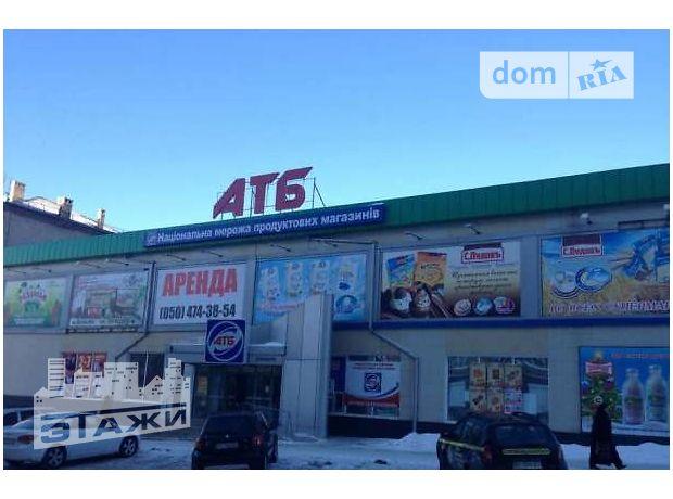 Довгострокова оренда торгової площі, Донецьк, р‑н.Ворошиловський, Панфилова проспект\ Артёма