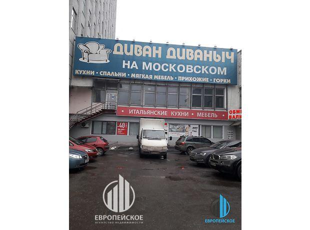 Торгова площа в Харкові, здам в оренду по Московский проспект, район Нові Дома, ціна: договірна за об'єкт фото 1