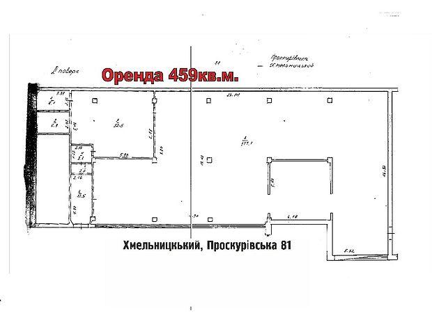Торговая площадь в Хмельницком, сдам в аренду по Проскуровская улица, район Центр, цена: договорная за объект фото 1