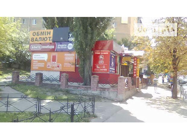 Долгосрочная аренда торговой площади, Киев, р‑н.Соломенский, Ушинского улица
