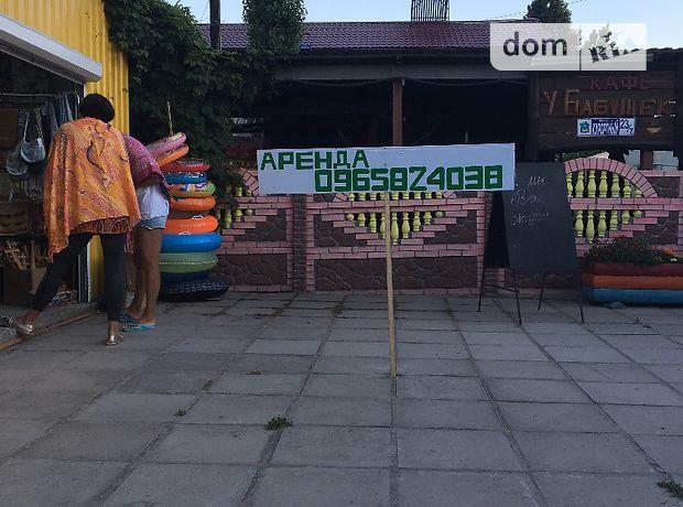 Долгосрочная аренда торговой площади, Николаевская, Коблево, Проспект куророртный