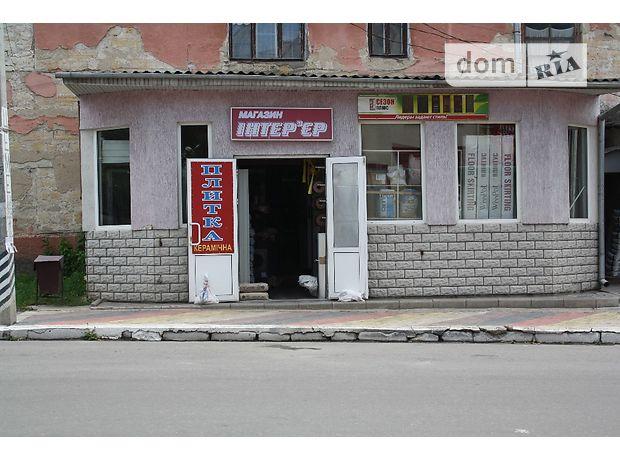 Аренда коммерческой недвижимости могилев обзор рынка коммерческая недвижимость волгоградская область