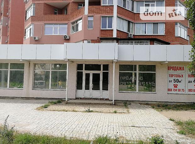 Долгосрочная аренда торговой площади, Николаев, р‑н.Центральный, ПГУ
