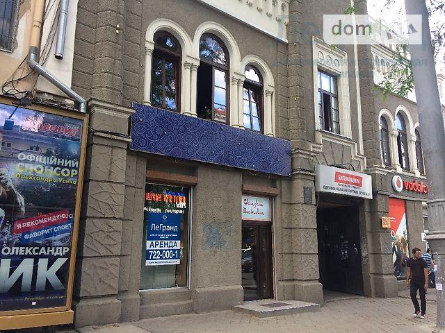 Долгосрочная аренда торговой площади, Одесса, р‑н.Приморский, Преображенская/Успенская