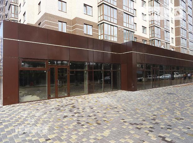 Аренда коммерческой недвижимости Винницкая улица аренда офиса 50 м в симферополе