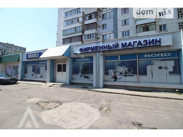 Аренда коммерческой недвижимости цен аренда офиса в торгово-офисном центре шереметьевский