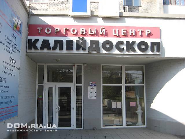 Довгострокова оренда торгової площі, Запорожье, р‑н.Жовтневый, Казачья  улица