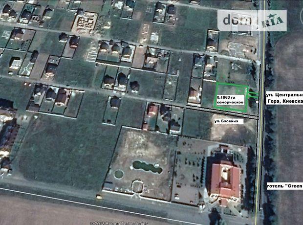 Аренда земли коммерческого назначения в селе Гора, цена: 3 398 058 грн за объект фото 1