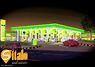 Аренда земли коммерческого назначения в Ивано-Франковске, цена: договорная за объект фото 5