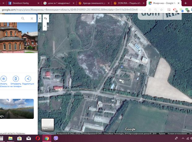 Аренда земли коммерческого назначения в Жмеринке, цена: договорная за объект фото 1